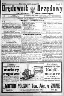 Orędownik Urzędowy powiatu Żnińskiego 1923.08.29 R.36 nr 67