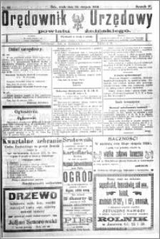 Orędownik Urzędowy powiatu Żnińskiego 1924.08.20 R.37 nr 64