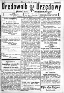 Orędownik Urzędowy powiatu Żnińskiego 1924.08.23 R.37 nr 65