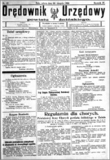 Orędownik Urzędowy powiatu Żnińskiego 1924.08.30 R.37 nr 67