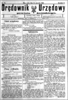Orędownik Urzędowy powiatu Żnińskiego 1925.09.16 R.38 nr 70