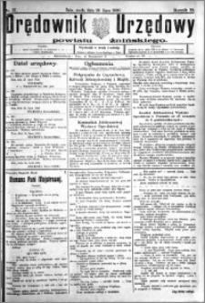 Orędownik Urzędowy powiatu Żnińskiego 1926.07.28 R.39 nr 57