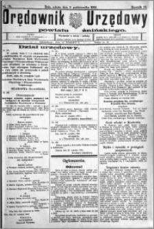 Orędownik Urzędowy powiatu Żnińskiego 1926.10.02.R.39 nr 76