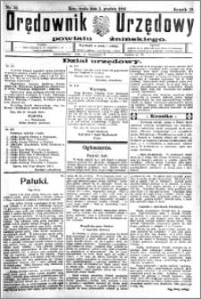 Orędownik Urzędowy powiatu Żnińskiego 1926.12.01.R.39 nr 93