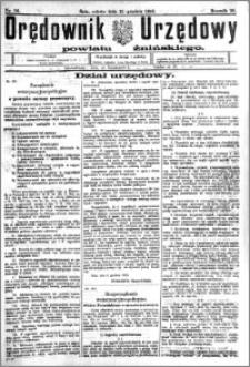 Orędownik Urzędowy powiatu Żnińskiego 1926.12.11.R.39 nr 96