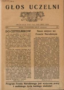 Głos Uczelni / UMK R. 1 nr 1 (1952)