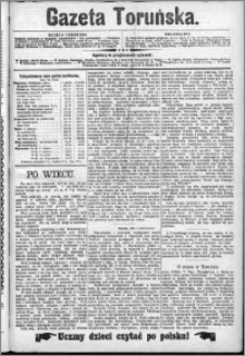 Gazeta Toruńska 1891, R. 25 nr 230