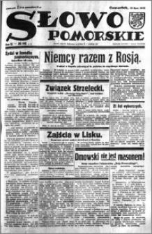 Słowo Pomorskie 1932.07.21 R.12 nr 165