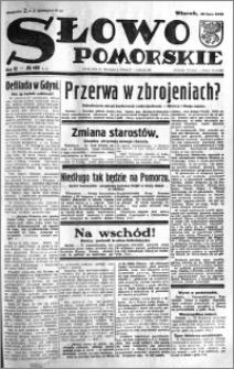 Słowo Pomorskie 1932.07.26 R.12 nr 169