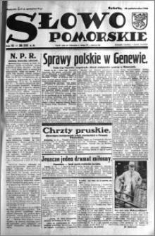 Słowo Pomorskie 1932.10.15 R.12 nr 238