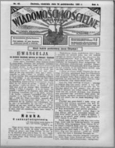 Wiadomości Kościelne : (gazeta kościelna) : dla parafij dekanatu chełmżyńskiego 1931, R. 3, nr 42