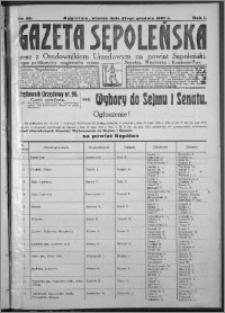 Gazeta Sępoleńska 1927, R. 1, nr 82