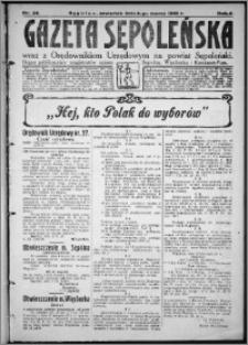 Gazeta Sępoleńska 1928, R. 2, nr 28