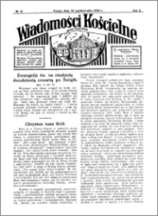 Wiadomości Kościelne : przy kościele Toruń-Mokre 1931-1932, R. 3, nr 49