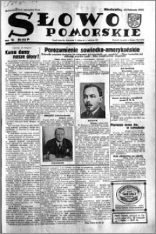 Słowo Pomorskie 1933.11.19 R.13 nr 267