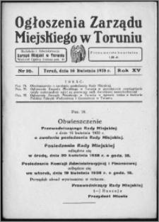 Ogłoszenia Zarządu Miejskiego w Toruniu 1938, R. 15, nr 16