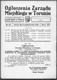 Ogłoszenia Zarządu Miejskiego w Toruniu 1938, R. 15, nr 41