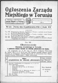 Ogłoszenia Zarządu Miejskiego w Toruniu 1938, R. 15, nr 42