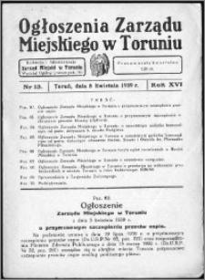 Ogłoszenia Zarządu Miejskiego w Toruniu 1939, R. 16, nr 13