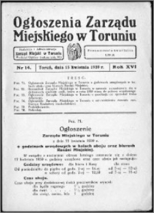 Ogłoszenia Zarządu Miejskiego w Toruniu 1939, R. 16, nr 14
