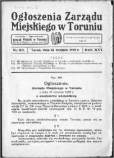 Ogłoszenia Zarządu Miejskiego w Toruniu 1939, R. 16, nr 33