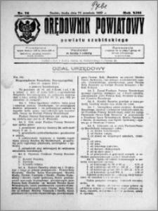 Orędownik Powiatowy powiatu Szubińskiego 1932.09.14 R.13 nr 74