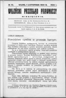 Wileński Przegląd Prawniczy 1930, R. 1 nr 10