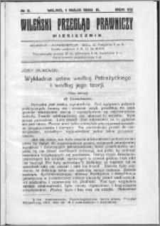 Wileński Przegląd Prawniczy 1936, R. 7 nr 5