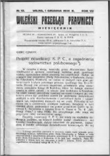 Wileński Przegląd Prawniczy 1936, R. 7 nr 12
