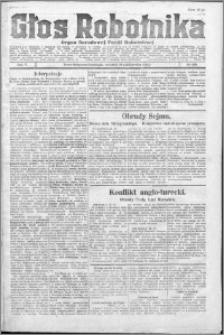 Głos Robotnika 1924, R. 5 nr 129