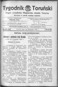 Tygodnik Toruński 1926, R. 3, nr 47