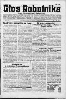 Głos Robotnika 1926, R. 7 nr 275