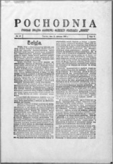 Pochodnia 1930 nr 25