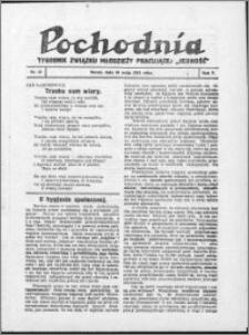 Pochodnia 1931 nr 18