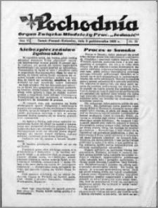 Pochodnia 1933 nr 39
