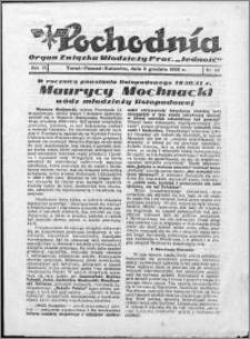 Pochodnia 1933 nr 48
