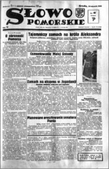 Słowo Pomorskie 1934.01.24 R.14 nr 18