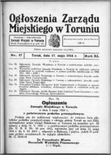 Ogłoszenia Zarządu Miejskiego w Toruniu 1934, R. 11, nr 17