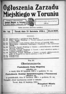 Ogłoszenia Zarządu Miejskiego w Toruniu 1936, R. 13, nr 14