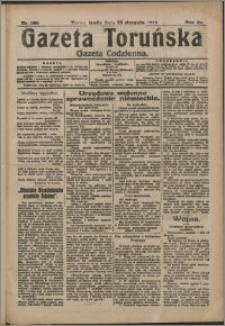 Gazeta Toruńska 1917, R. 53 nr 185