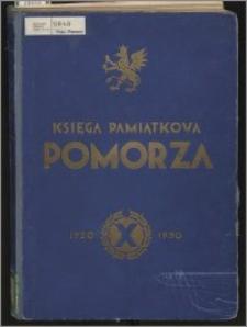 Księga pamiątkowa dziesięciolecia Pomorza