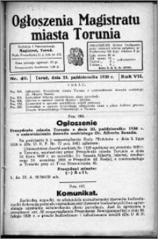 Ogłoszenia Magistratu Miasta Torunia 1930, R. 7, nr 40