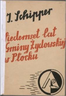 Siedemset lat gminy żydowskiej w Płocku
