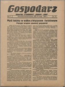 """Gospodarz : dodatek tygodniowy """"Obrony Ludu"""" i """"Głosu Robotnika"""" 1935, R. 5 nr 20"""
