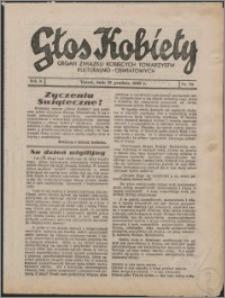 Głos Kobiety 1932, R. 2 nr 24
