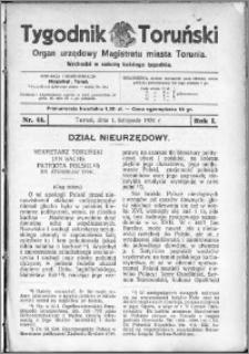 Tygodnik Toruński 1924, R. 1, nr 44