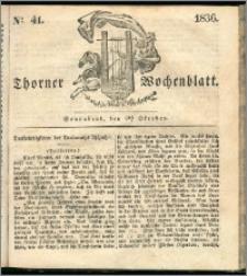 Thorner Wochenblatt 1836, Nro. 41 + Beilage, Thorner wöchentliche Zeitung