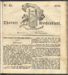 Thorner Wochenblatt 1836, Nro. 43 + Beilage, Thorner wöchentliche Zeitung