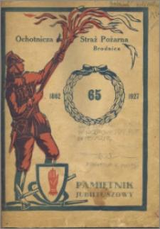 Ochotnicza Straż Pożarna 1862-1927 : pamiętnik jubileuszowy
