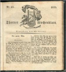 Thorner Wochenblatt 1839, Nro. 43 + Beilage, Thorner wöchentliche Zeitung